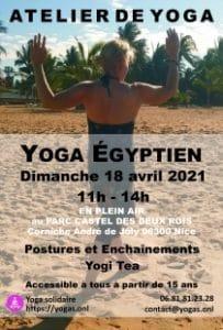 Atelier de yoga en plein air - Dimanche 18/4/21 - Yoga égyptien et ouverture